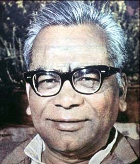 1st generation politician of Independent India