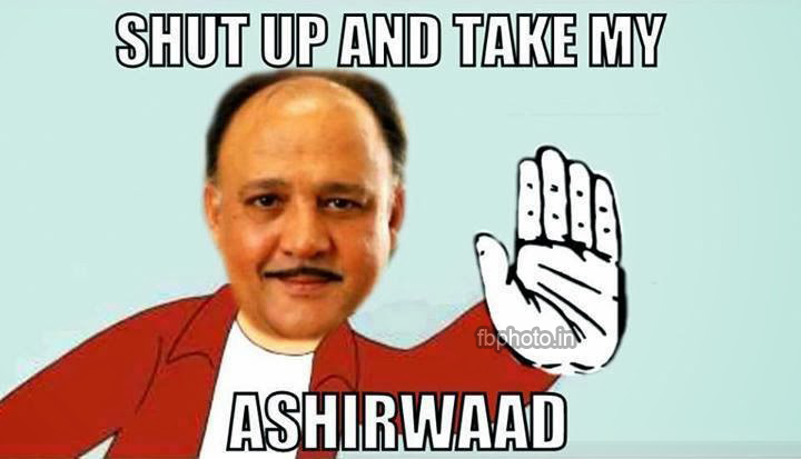 Beta, Ashirwaad toh lelo via http://fbphoto.in/alok-nath-photo-comments-and-meme-photos/