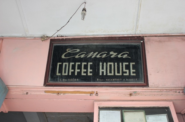 Canara Coffee House
