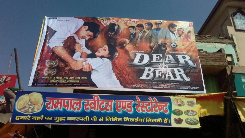 Dear v/s Bear billboard, where it matters the most