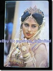 Draupadi as portrayed by Rupa Ganguly