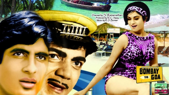Poster of movie Bombay to Goa glorified a bus trip.