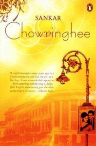 Chowringhee- book cover