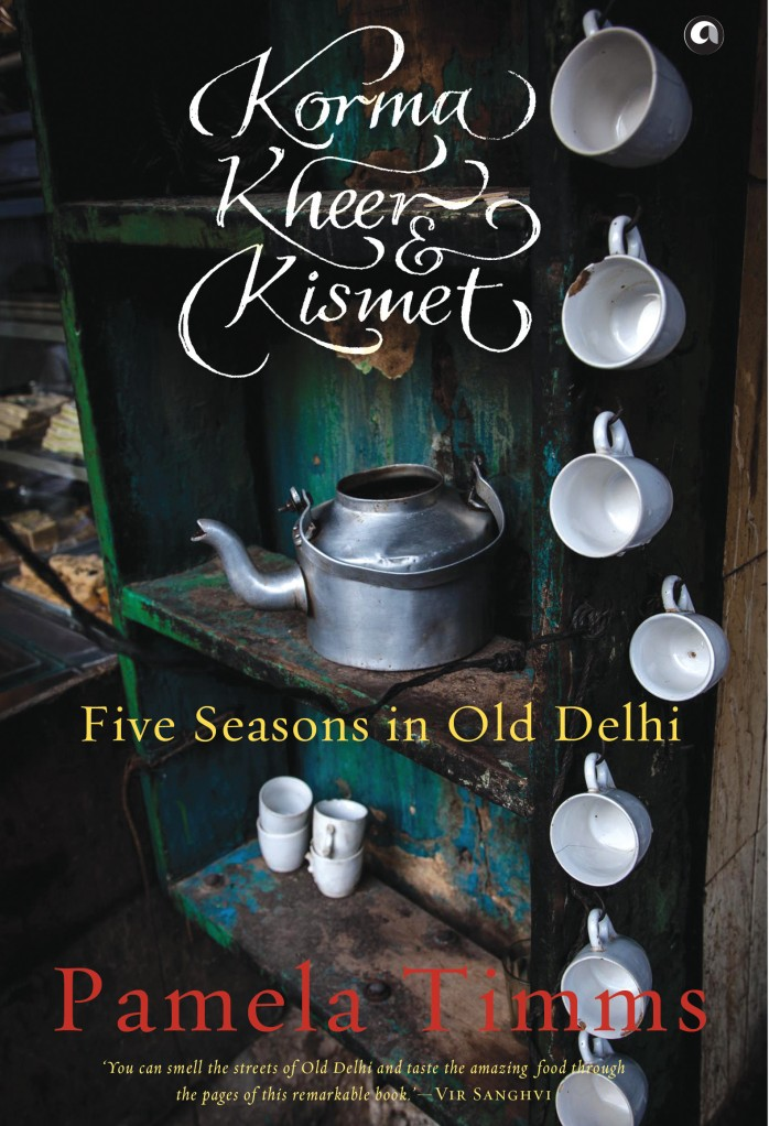 Korma, Kheer & kismet- Book cover